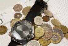 Půjčka zajistí rychle finance